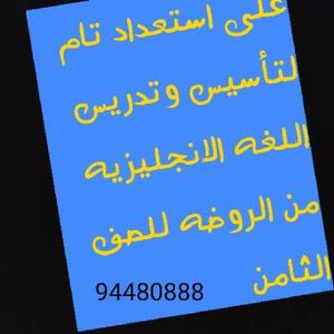 اي مكان في الكويت