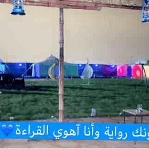 السابع مقابل عبدالله مبارك