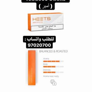 Iqos heets kuwait أيكوس هيتس الكويت