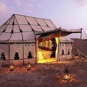 ابو سالم لنقل عفش  والمخيمات 50636444