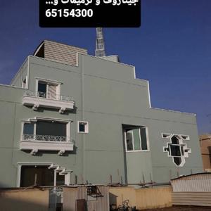 مقاول ایرانی 65154300