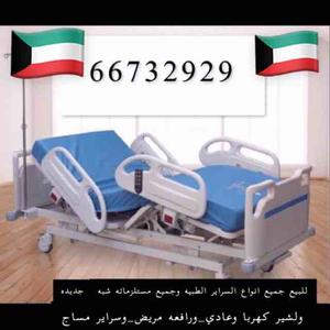 جميع مناطق الكويت 🇰🇼