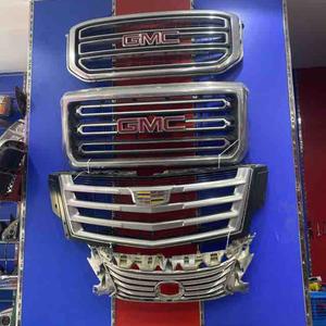 شركة الفارس الذهبي لقطع غيار السيارات