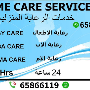 25 hours service