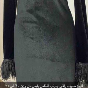 للبيع فستان رااااقي ومرتب جدااا